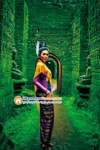 မိသားစုနဲ႔အတူတူ ကိုယ္တိုင္ဖန္တီးအလွဆင္ထားတဲ႕အိမ္ေလးတစ္လံုးလိုခ်င္တဲ႕ Miss Myanmar World 2017 အလွမယ္ အိေက်ာ့ခိုင္ - Celebrity Interview on Property from iMyanmarHouse.com