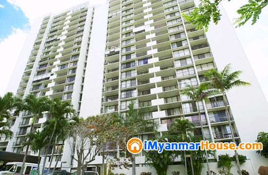 ပုလဲကြန္ဒို (Pearl Condominium)