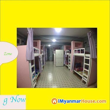Friend-zone Lady Hostel မိန္းကေလးသီးသန္႔အေဆာင္ကို ေမလပိုင္းထဲတြင္ စတင္ဖြင့္လွစ္ေပးသြားမည္ျဖစ္ပါတယ္ ။။