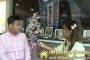 Royal Sayarsan Condominium ၏ အေရာင္းပိုင္း တာ၀န္ယူထားေသာ Minzin Agency မွ ကိုေက်ာ္မင္းဇင္ႏွင့္ အင္တာဗ်ဳး...