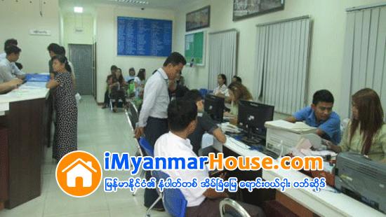 သီလ၀ါ အထူးစီးပြားေရးဇုန္ အပိုင္း (ခ) ရွယ္ယာမ်ား ဒီဇင္ဘာတြင္ စတင္ ေရာင္းခ်မည္ ျဖစ္သျဖင့္ အပိုင္း (က) ရွယ္ယာ ေရာင္းခ်မႈ ေခတၱရပ္ဆိုင္း - Property News in Myanmar from iMyanmarHouse.com