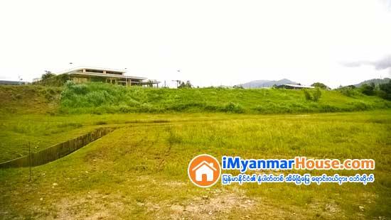ေျမကြက္လြတ္မ်ားတြင္ အိမ္ေဆာက္ရန္ ၿမိဳ႕ေတာ္စည္ပင္ ထပ္မံသတိေပး - Property News in Myanmar from iMyanmarHouse.com