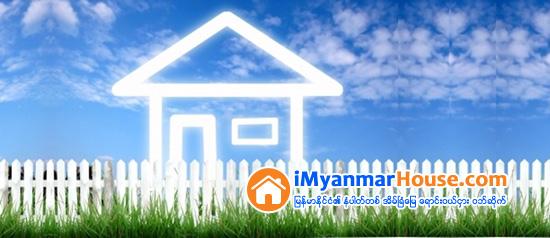ေျမငွား၍ ေဆာက္လုပ္ထားသည့္အိမ္ကို ၀ယ္မည္ဆိုလွ်င္ - Property Knowledge in Myanmar from iMyanmarHouse.com
