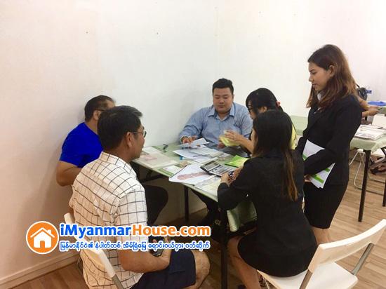 စကၤာပူႏိုင္ငံတြင္ ေစ်းကြက္ထိုးေဖာက္ေရာင္းခ်ခဲ့သည့္ ေတာင္ၾကီးျမိဳ ႔အနီးရွိ ေအးသာယာဥယ်ာဥ္အိမ္ရာ အထူးအေရာင္းျပပြဲ - Property News in Myanmar from iMyanmarHouse.com
