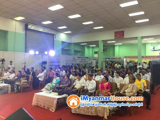 က်ပ္ေငြ (၂၂.၈) ဘီလီယံေက်ာ္ (အေမရိကန္ေဒၚလာ ၁၇ သန္း) ေက်ာ္ဖိုး ေရာင္းခ်ေပးႏိုင္ခဲ့သည့္ iMyanmarHouse.com ၏ အဌမ အႀကိမ္ေျမာက္ အိမ္ၿခံေျမ အေရာင္းျပပြဲႀကီး - Property News in Myanmar from iMyanmarHouse.com