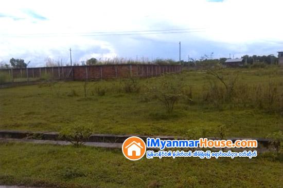 ဒဂံုၿမိဳ႕သစ္(ဆိပ္ကမ္း)တြင္ တည္ေဆာက္မည့္စီမံကိန္းမ်ားအတြက္ စိတ္ဝင္စားမႈအဆိုျပဳလႊာေခၚယူ - Property News in Myanmar from iMyanmarHouse.com