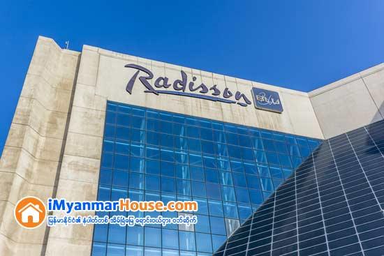တရုတ္ျပည္မွ HNA ကုမၸဏီက လြန္ခဲ့ေသာ ၂ ႏွစ္က ဝယ္ယူခဲ့သည့္ အေမရိကန္ရွိ Radisson Hospitality ဟိုတယ္အုပ္စုကို ရွန္ဟိုင္းကုမၸဏီထံ ကန္ေဒၚလာ ၂ ဘီလီယံျဖင့္ ေရာင္းခ်မည္ - Property News in Myanmar from iMyanmarHouse.com
