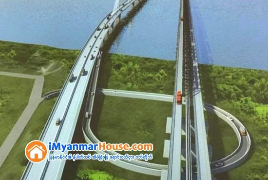 ပဲခူးျမစ္ကူးတံတား (သန္လ်င္တံတားအမွတ္ ၃) စီမံကိန္း တည္ေဆာက္ရန္အတြက္ ဂ်ပန္နိုင္ငံမွ ေခ်းေငြ ေဒၚလာ ၂၈၂ သန္း ရရွိၿပီး ၂၀၂၃ ခုႏွစ္တြင္ လုပ္ငန္းၿပီးစီးရန္ လ်ာထား - Property News in Myanmar from iMyanmarHouse.com