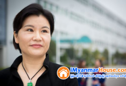 How Wu Yajun, a US$16-a-month Chinese female factory worker, became a self-made billionaire
