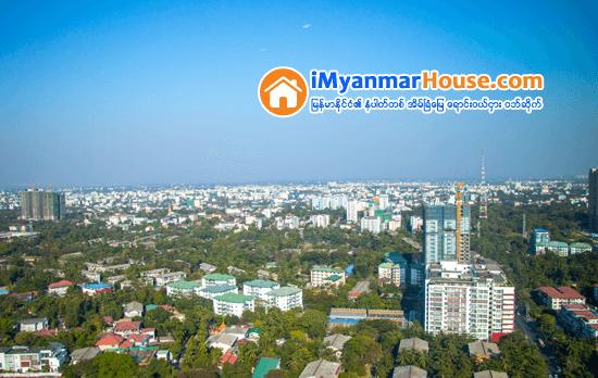 ရင္းႏွီးျမႇုပ္ႏွံမႈ ျမႇင့္တင္ေရးစီမံကိန္း (MIPP) ကိုစတင္မိတ္ဆက္ - Property News in Myanmar from iMyanmarHouse.com