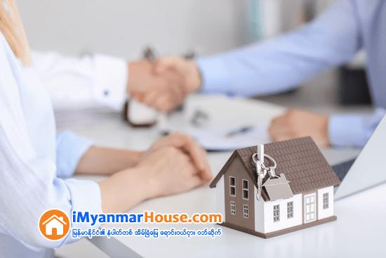 ခြင့္ျပဳခ်က္ျဖင့္ ေနသည္ဆုိသည့္ အေဆာက္အအုံကို ၀ယ္မည္ဆုိလွ်င္ - Property Knowledge in Myanmar from iMyanmarHouse.com