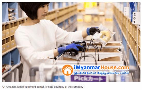 အေမရိကန္ ရင္းႏွီးျမွဳပ္ႏွံမႈ ကုမၸဏီၾကီး Blackstone က ဂ်ပန္တြင္ ဂိုေဒါင္အေဆာက္အအံုမ်ား ကန္ေဒၚလာ ၁ ဘီလီယံဖိုး ဝယ္ယူရန္ စီစဥ္လ်က္ရွိ - Property News in Myanmar from iMyanmarHouse.com