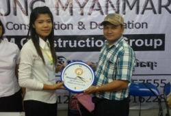 Aung Myanmar Construction မွေထာက္ခံခ်က္