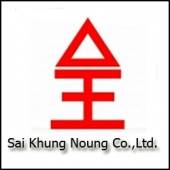 Sai Khung Noung Co.,Ltd.