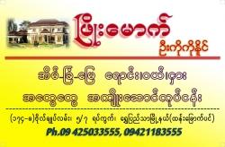 Phyo Mauk Real Estate