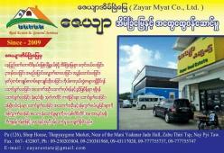 Zayar Real Estate (Naypyitaw)