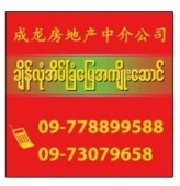Cheng Long Real Estate