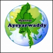 Myanmar Ayeyarwaddy Real Estate Services