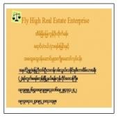 Fly High Real Estate Enterprise