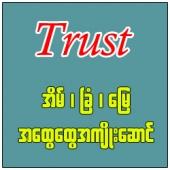 Trust Real Estate