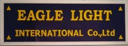 Eagle Light International co.ltd