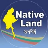 Native Land Real Estate Agent