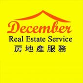 December Real Estate