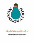 Family Improvement Trust (NYANNOVATION)